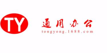 安庆市通用家具有限公司
