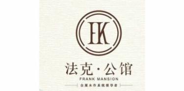 南通市紫东木业有限公司