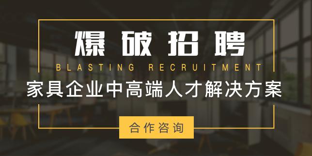 上海-爆破招聘