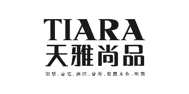 深圳天雅尚品家居有限公司