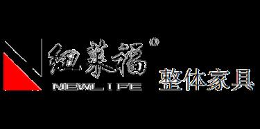重庆纽莱福家具有限公司
