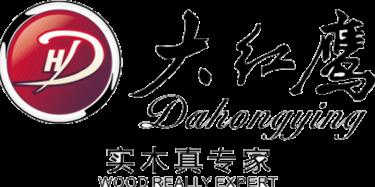 唐山市汉沽管理区振鹰家具有限公司
