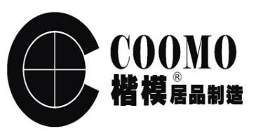 东莞楷模家居用品制造有限公司