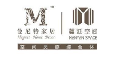 广州市万力工艺制品有限公司
