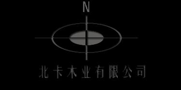 重庆北卡木业有限公司