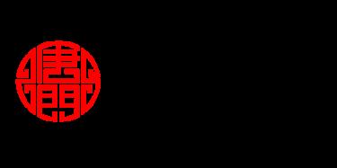 广东唐门红木装饰股份有限公司