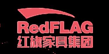 武汉市红旗家俱有限公司