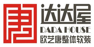 广东达达屋家居软装设计配套有限公司