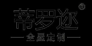 广州森派客家居用品有限公司