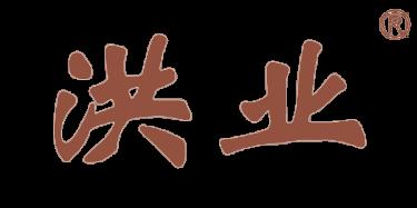 宁波市江北洪业家具有限公司