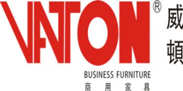 深圳市家乐威顿家具有限公司