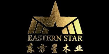 武汉东方星木业有限责任公司