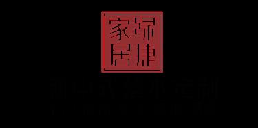 深圳市绿捷家居有限公司