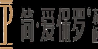 佛山市旭辉五金发展有限公司