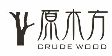 深圳市原木方家具设计有限公司