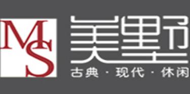 东莞市凯晟家具有限公司