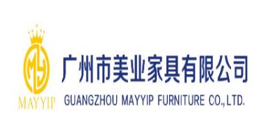 广州市美业家具有限公司