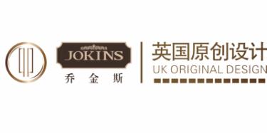 英国乔金斯家居集团有限公司