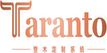 深圳市塔兰托家具有限公司