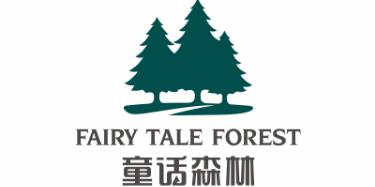 深圳市童话森林家具有限公司