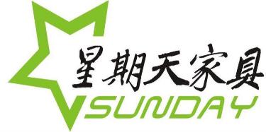 东莞市星期天家具有限公司