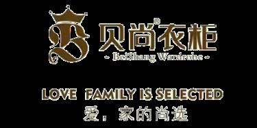 武义贝尚家居用品有限公司