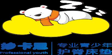 深圳市艾适家居有限公司