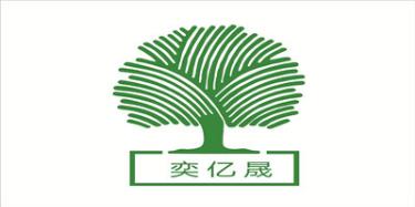 广州奕亿晟家私有限公司