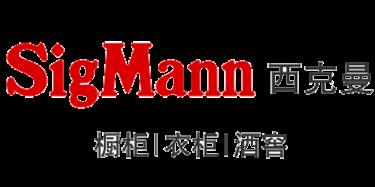 深圳西尔家居科技有限公司