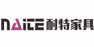 天津市耐特家具有限公司