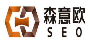 深圳市森意欧家具有限公司