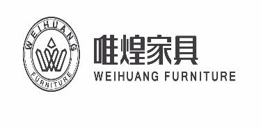 南京唯煌家具有限公司