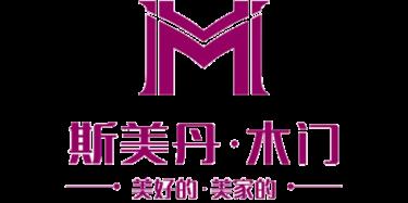 重庆斯美丹家具有限公司