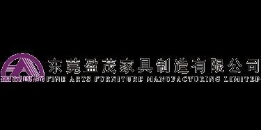 东莞盈茂家具制造有限公司