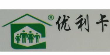江西优利卡装饰材料有限公司