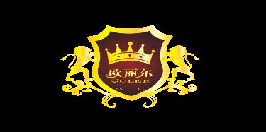 宁津县利德木业有限责任公司