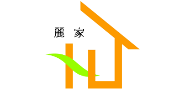 深圳市丽家天下家居用品有限公司