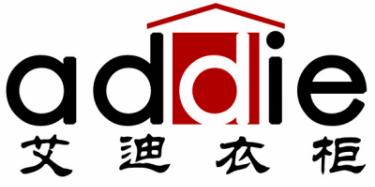 广州艾迪衣柜有限公司