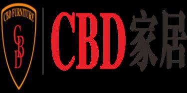 CBD家居用品有限公司