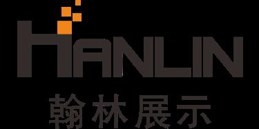 深圳市翰林展览展示有限公司