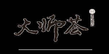 东莞市大师荟家居有限公司