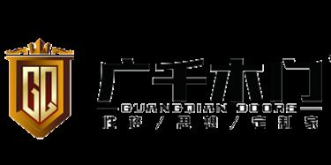 山西广千木业有限公司