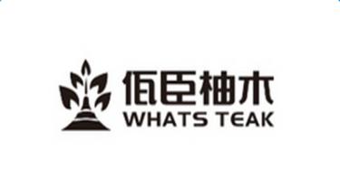 广州市佤臣木业有限公司