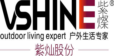 上海紫灿实业股份有限公司