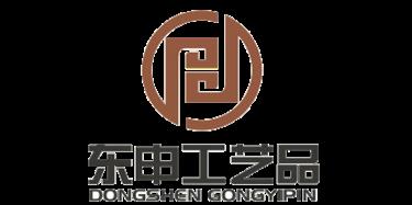 浙江东申工艺品有限公司