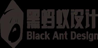 赣州市黑蚂蚁设计有限公司