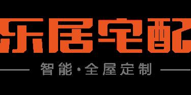 深圳乐居智能家居有限公司