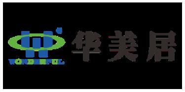 深圳华美居家具有限公司