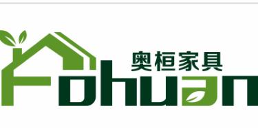 浙江奥桓家具有限公司