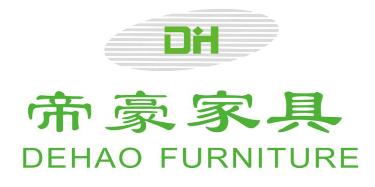 重庆帝豪办公设备有限公司